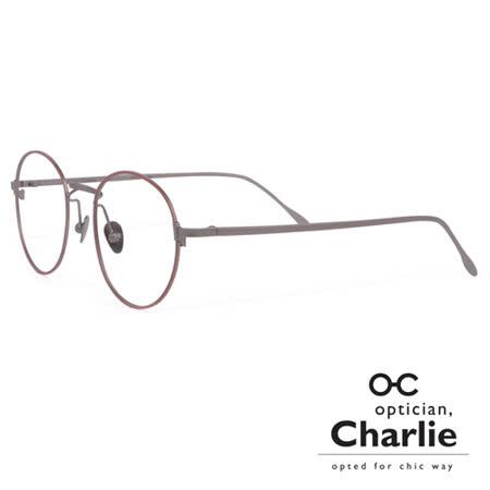 Optician Charlie 韓國亞洲專利自我時尚潮流 BF系列光學眼鏡 - BF BN(棕 + 槍色)