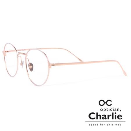 Optician Charlie 韓國亞洲專利自我時尚潮流 BF系列光學眼鏡 - BF GR(灰 + 玫瑰金)