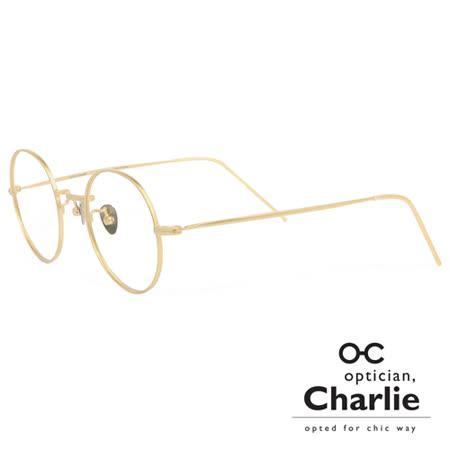 Optician Charlie 韓國亞洲專利自我時尚潮流 ET系列光學眼鏡 - ET AGD(金) 明星款