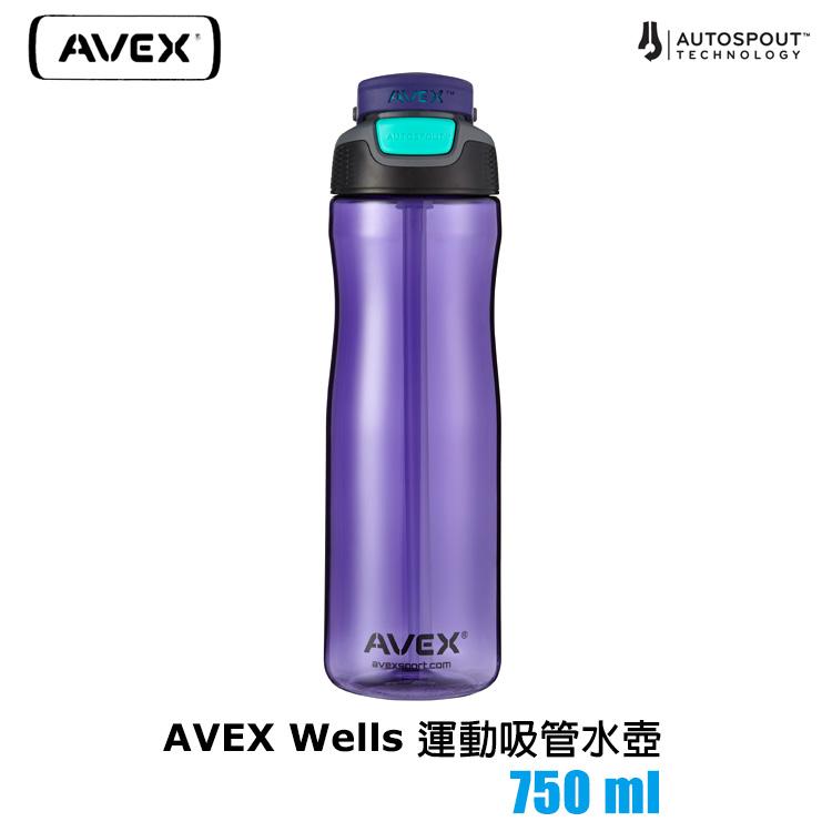 AVEX Wells 吸管水壺︱750ml 城市綠洲