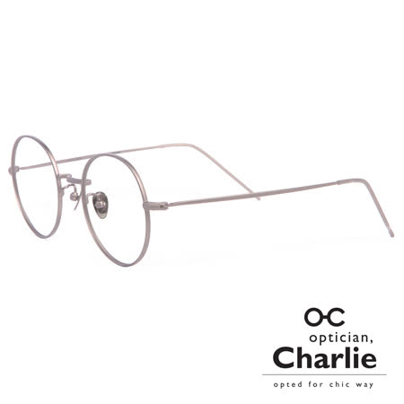 Optician Charlie 韓國亞洲專利自我時尚潮流 ET系列光學眼鏡 - ET GR(銀) 明星款