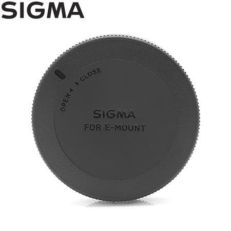 適馬Sigma原廠鏡頭後蓋LCR-SE II適索尼Sony鏡頭後蓋E-Mount卡口/NEX接環