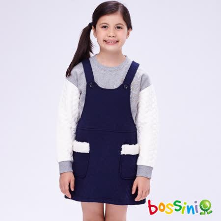 bossini女童-吊帶連身裙01海軍藍-(品)
