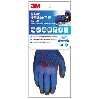 3M服貼型多用途DIY手套-XL