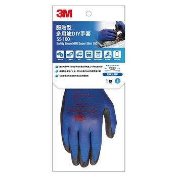 3M服貼型多用途DIY手套-L