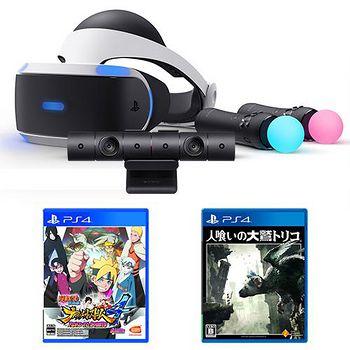 PS4 VR+《火影4幕留人+食人巨鷹》中文版-台灣公司貨 豪華全配組