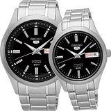 SEIKO 精工 5號盾牌日曆機械對錶-黑x銀 7S26-04M0D+7S26-04K0D(SNKN89J1+SNK883J1)