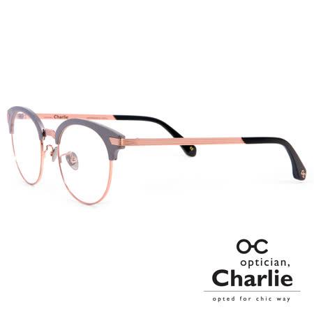 Optician Charlie 韓國亞洲專利自我時尚潮流 FP系列光學眼鏡 - FP GUN(灰 + 玫瑰金)