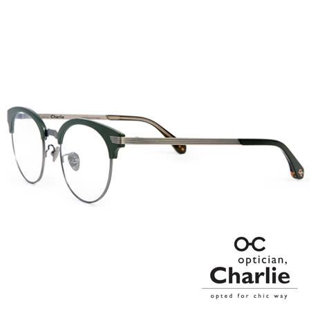 Optician Charlie 韓國亞洲專利自我時尚潮流 FP系列光學眼鏡 - FP KK(墨綠 + 銀)