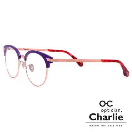 Optician Charlie 韓國亞洲專利自我時尚潮流 FP系列光學眼鏡 - FP PU(紫 + 金)
