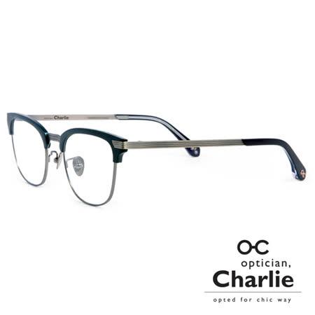 Optician Charlie 韓國亞洲專利自我時尚潮流 MP系列光學眼鏡 - MP BL(藍)