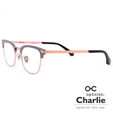 Optician Charlie 韓國亞洲專利自我時尚潮流 MP系列光學眼鏡 -MP GUN(灰)