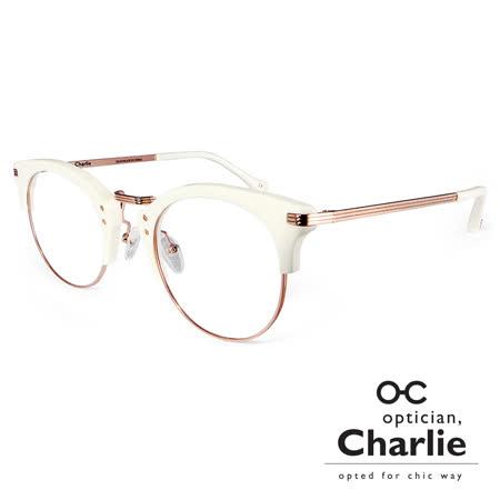 Optician Charlie 韓國亞洲專利自我時尚潮流 OD系列光學眼鏡 - OD WT(白)