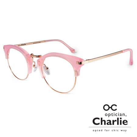 Optician Charlie 韓國亞洲專利自我時尚潮流 OD系列光學眼鏡 - OD PK(粉紅) 明星款