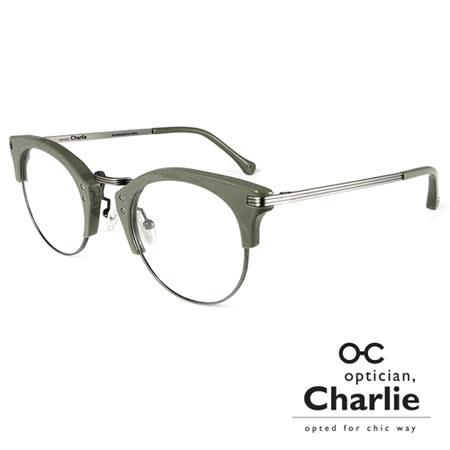 Optician Charlie 韓國亞洲專利自我時尚潮流 OD系列光學眼鏡 -OD GR(墨綠)
