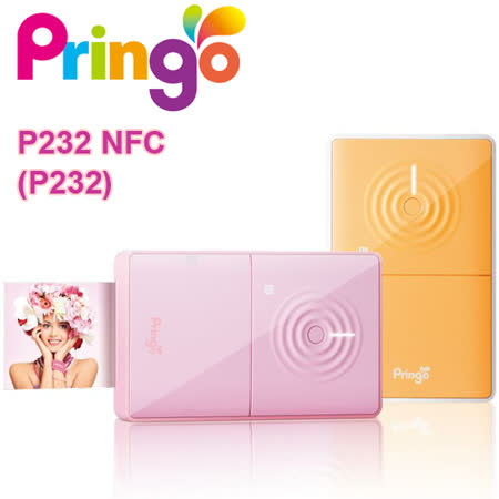 HiTi Pringo P232 (NFC版) 隨身相印機-送108張相印紙*1盒(3捲色帶)。