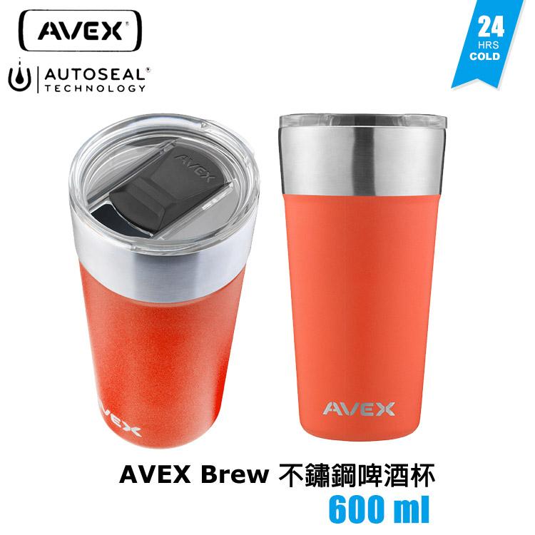AVEX Brew 不鏽鋼啤酒杯600ml 城市綠洲 304不鏽鋼、長效保冷、開瓶器