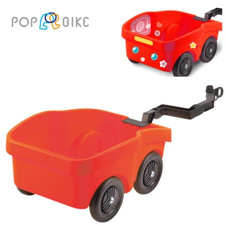 【BabyTiger虎兒寶】POPBIKE 兒童平衡滑步車專用配件 - 拖車 - 紅色