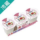 義美草莓鮮奶雞蛋布丁100G*3入/組