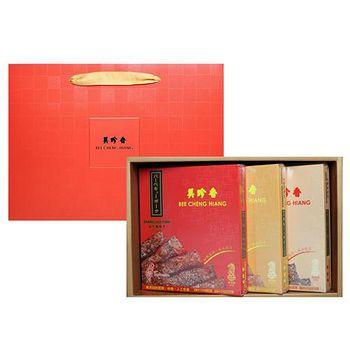 美珍香 獅城B禮盒 盒