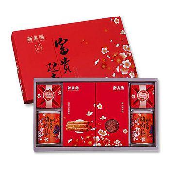 新東陽 富貴迎春禮盒2號 盒