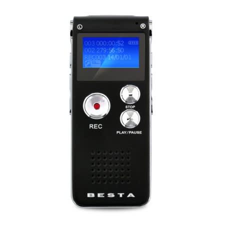 無敵R298 數位錄音筆8G