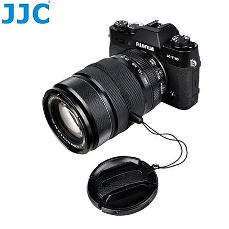 JJC真皮蒙皮貼62mm鏡頭蓋防丟繩 CS-F62