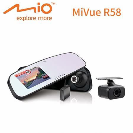 MIO MiVue™ R58 後視鏡型 前後雙鏡頭 Sony Sensor GPS行車記錄器 倒車顯影