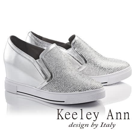 Keeley Ann璀璨鑽光內增高全真皮休閒懶人鞋(銀色686948327-Ann系列)