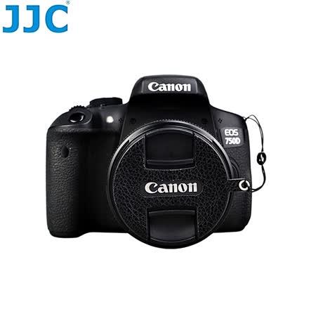 JJC真皮蒙皮貼58mm鏡頭蓋防丟繩 CS-C58