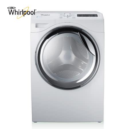 【Whirlpool惠而浦】13公斤變頻蒸洗脫烘滾筒洗衣機 WD13R 送安裝