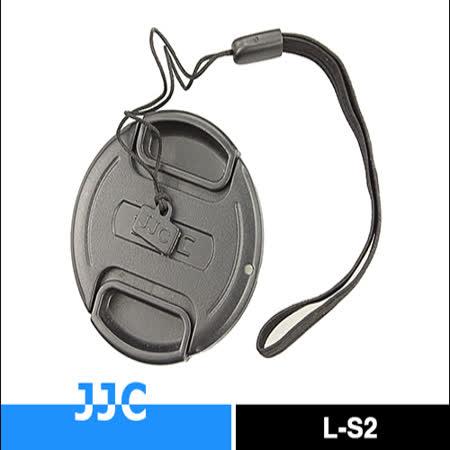 JJC鏡頭蓋防丟繩L-S2