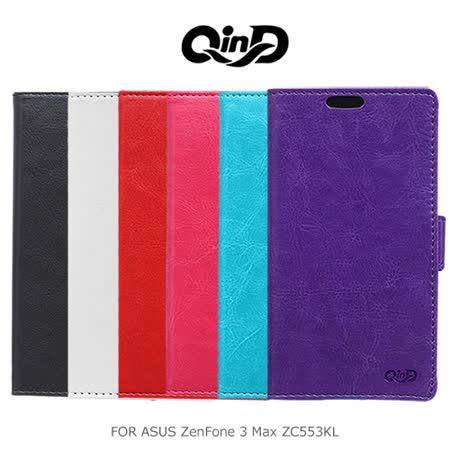 QinD ASUS ZenFone 3 Max ZC553KL 水晶帶扣插卡皮套