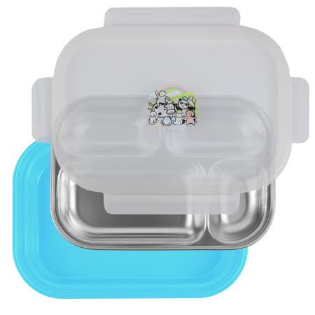 Basilic 貝喜力克不鏽鋼餐盤組 -藍色
