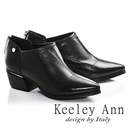 Keeley Ann全真皮嚴選線條V型顯瘦尖頭踝靴(黑色677692110-Ann系列)