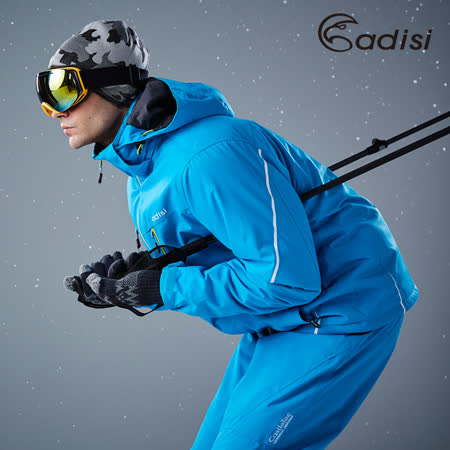 ADISI 男Primaloft可拆帽防水透氣保暖雪衣︱外套AJ1621047 (S~3XL) / 城市綠洲