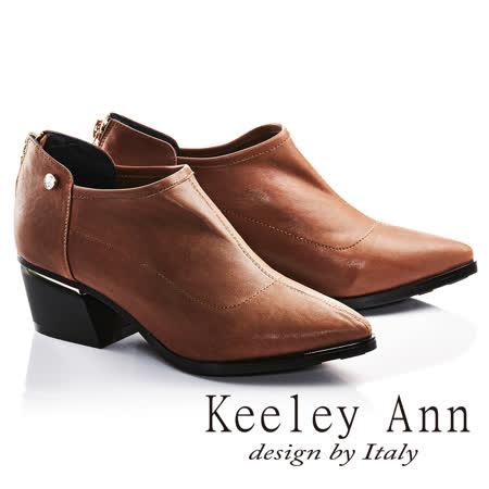 Keeley Ann全真皮嚴選線條V型顯瘦尖頭踝靴(棕色677692125-Ann系列)