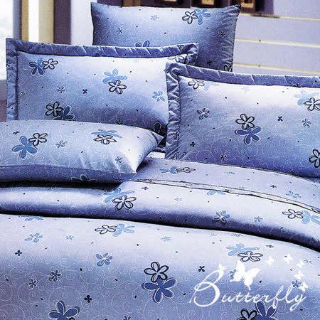 BUTTERFLY【漫步花雨】雙人三件式枕套床包組-藍色