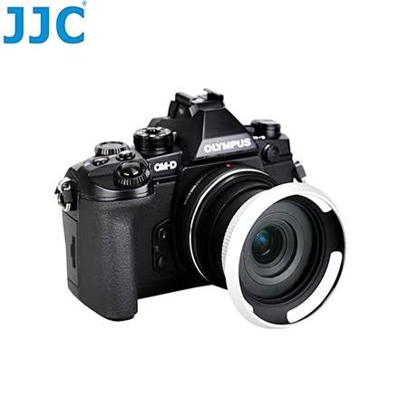 JJC副廠Panasonic二合一自動鏡頭蓋兼遮光罩適12-32mm f/3.5-5.6 HD,Z-O14-42II Silver銀色