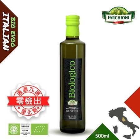 【法奇歐尼】有機莊園冷壓初榨橄欖油500ml/瓶
