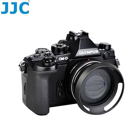 JJC副廠Panasonic二合一自動鏡頭蓋兼遮光罩適12-32mm f/3.5-5.6 HD,Z-O14-42II Black黑色