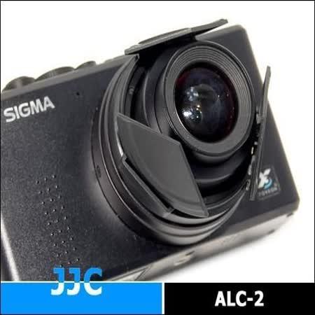 JJC自動鏡頭蓋適SIGMA DP1 DP2自動鏡頭蓋ALC-2