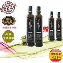 【Nekeas 尼琪亞斯】單一品種阿貝金納初榨冷壓橄欖油(買二送二)