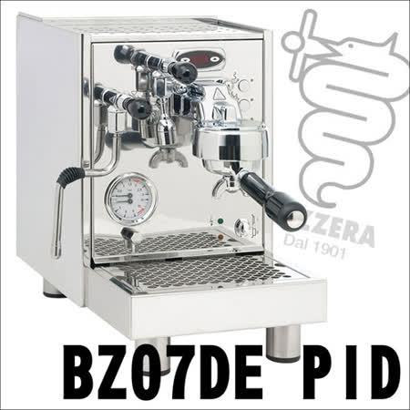 BEZZERA BZ07 DE PID 戰神2PID 半自動義式咖啡機 110V (HG0970)