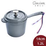 Staub 單柄含蓋高深醬汁鍋 14cm 灰色