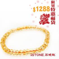 石頭記  新年招財運勢手鍊福袋-天然黃水晶5mm-6mm