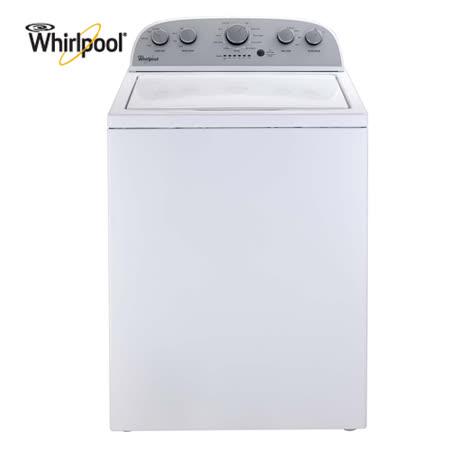 【Whirlpool惠而浦】13公斤直立式洗衣機 1CWTW4845EW 送安裝+超商禮券(鑑賞期過後寄出)