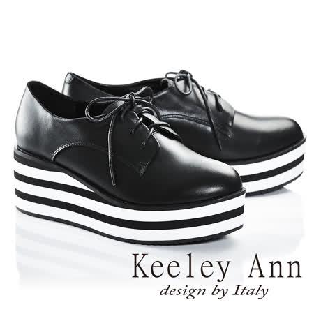 Keeley Ann全真皮黑白條紋厚底繫帶休閒鞋(黑色675947210-Ann系列)