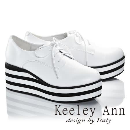 Keeley Ann全真皮黑白條紋厚底繫帶休閒鞋(白色675947240-Ann系列)