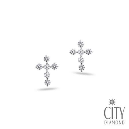 City Diamond引雅『晶鑽十字』K金耳環(Belief十字架系列)
